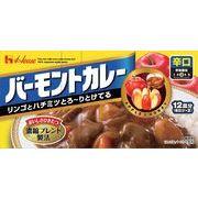 【ケース売り】バーモントカレー辛口