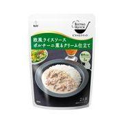 【ケース売り】ビストロクイック 欧風ライスソース ポルチーニ薫るクリーム仕立て