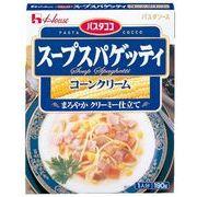 【ケース売り】パスタココ スープスパゲッティ コーンクリーム