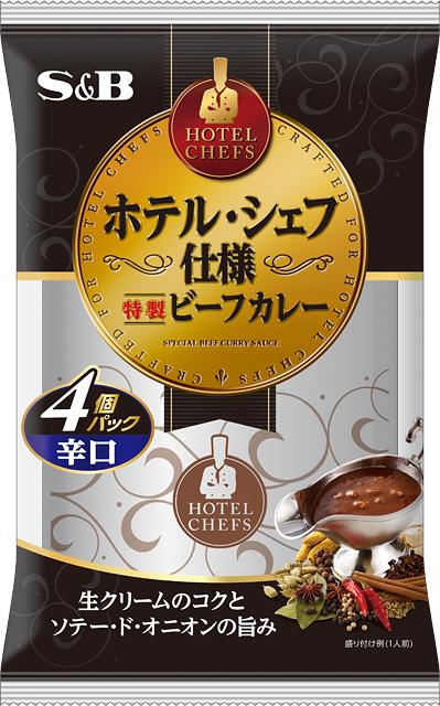 【ケース売り/送料込】ホテル・シェフ仕様特製ビーフカレー4P辛口
