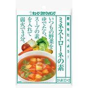 【ケース売り/送料込】キユーピー3分クッキング 野菜をたべよう! ミネストローネの素