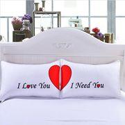 2点セット ペアピローカバー 大きめサイズ 50×75 50×90 枕カバー カップル 新婚 夫婦 ラブ ギフト