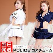 即納  制服 コスプレ 婦人警官 コスチューム POLICE ポリス 白or紺お選びいただけます。