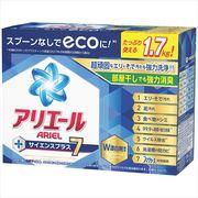 アリエール サイエンスプラス7 ラージサイズ 【 P&G 】 【 衣料用洗剤 】