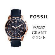 【まとめ割10%OFF】FOSSIL フォッシル 腕時計 FS5237 GRANT グラント スポーツ ブルー