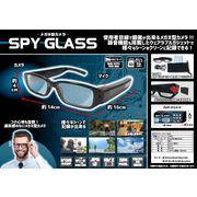 メガネ型カメラ スパイグラス