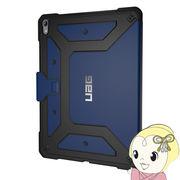 UAG iPad Pro 12.9インチ用耐衝撃ケース ブルー UAG-IPDPROLF3-CB