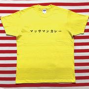 マッサマンカレーTシャツ 黄色Tシャツ×黒文字 L