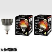 三菱電機 LED電球 ミラー付ハロゲンランプ形 7.0W