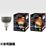 三菱電機 LED電球 ミラー付ハロゲンランプ形 7.0W[高演色タイプ]|口金:E11