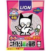 ニオイをとる紙の猫砂10L