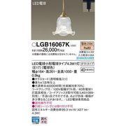パナソニック LED電球4.3Wペンダントダクト