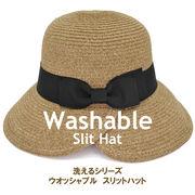 【春夏物超人気商品】洗えるシリーズ スリットハット 洗濯可 畳める UV遮蔽率99% サイズ調整付 179922