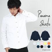 improves 綿麻 ストレッチ パナマ織り シャツ