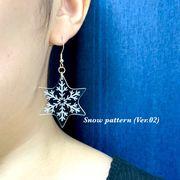 Snow pattern ピアス Ver.02 (左右1セット)