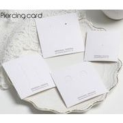 BLHW154470◆5000以上【送料無料】◆ピアスカード・アクセ用・アクセサリー展示用カード