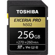 東芝 EXCERIA PRO 256GB SDXCメモリカード (SDXU-Dシリーズ<N502>)