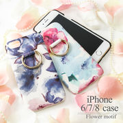 【新商品】水彩花柄 背面 iPhoneケース 6.7.8 (ブルーム)