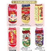 お菓子パッケージシリーズ キッズソックス!靴下 子供