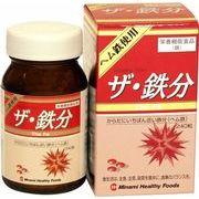 ミナミヘルシーフーズ  [ビタミン・ミネラル]ザ・鉄分