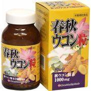 ミナミヘルシーフーズ  [サポートサプリ]春秋ウコン粒