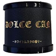車用消臭芳香剤 缶タイプ DOLCE CAN ホワイトムスク