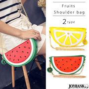 フルーツ ショルダーバッグ2color[鞄/斜め掛け/ファッション/カバン/果物/チェーン/スイカ/レモン]