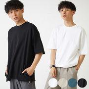 【2019春夏新作】メンズ 裾スピンドルコード 綿ポンチ BIG 五分袖 サイド ポケット 無地 Tシャツ