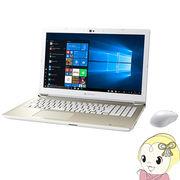 [予約]P2T9KPBG シャープ 15.6型ノートパソコン ダイナブック dynabook T9 [サテンゴールド]