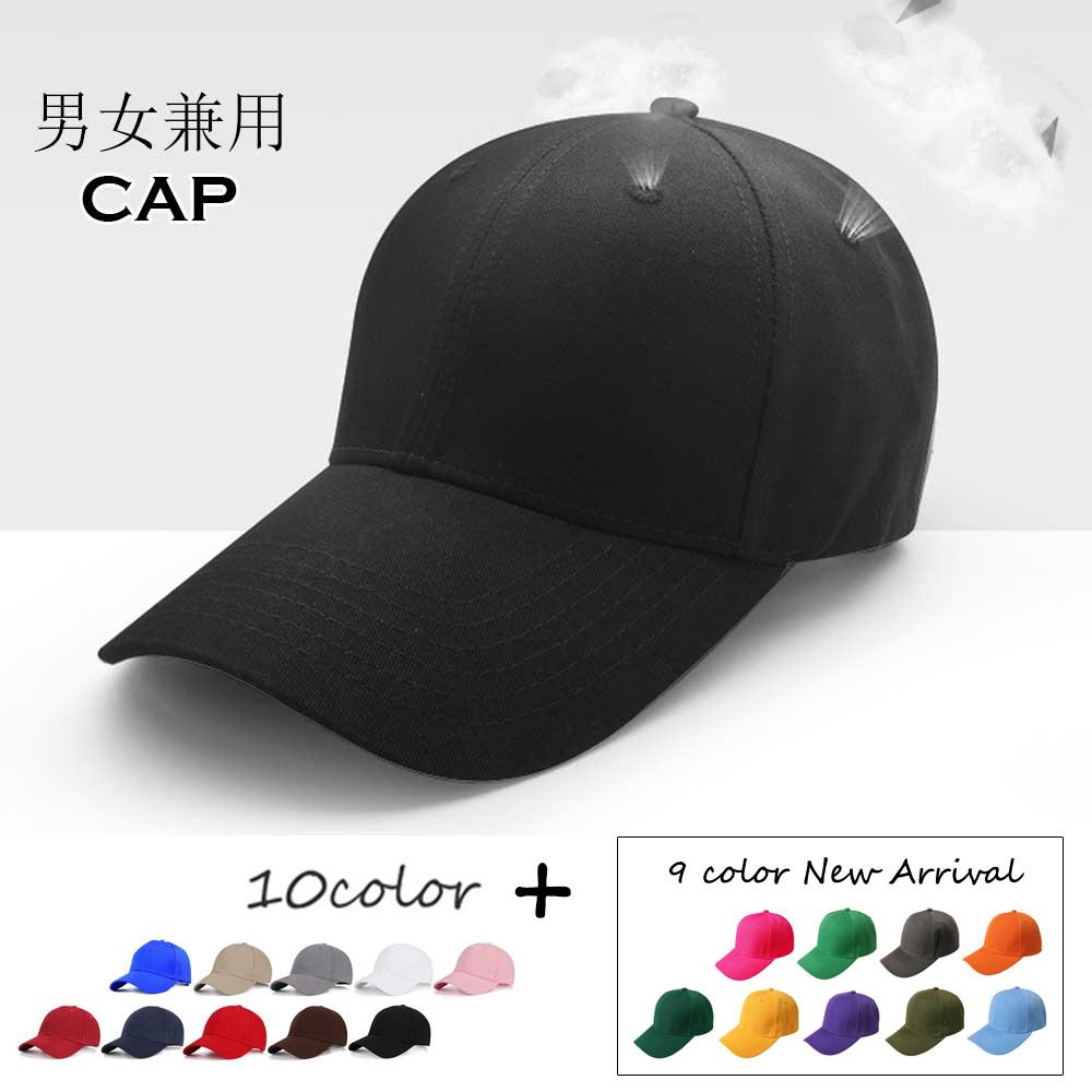 キャップ レディース メンズ ローキャップ ツバあり カーブキャップ 帽子 スポーツ 即納