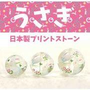 【国内製造♪】一粒売り プリントストーン うさぎ(水晶) 14mm    品番: 9009