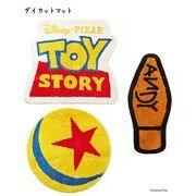 【ディズニーコレクション】トイ・ストーリー ダイカットマット