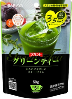 ラカント粉末グリーンティー50g   賞味期限19.12.19