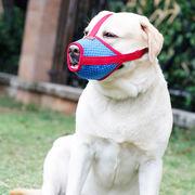 口輪 犬 噛みつき 無駄吠え しつけ 拾い食い防止 犬 靴 服 犬服 犬の服 ドッグウェア