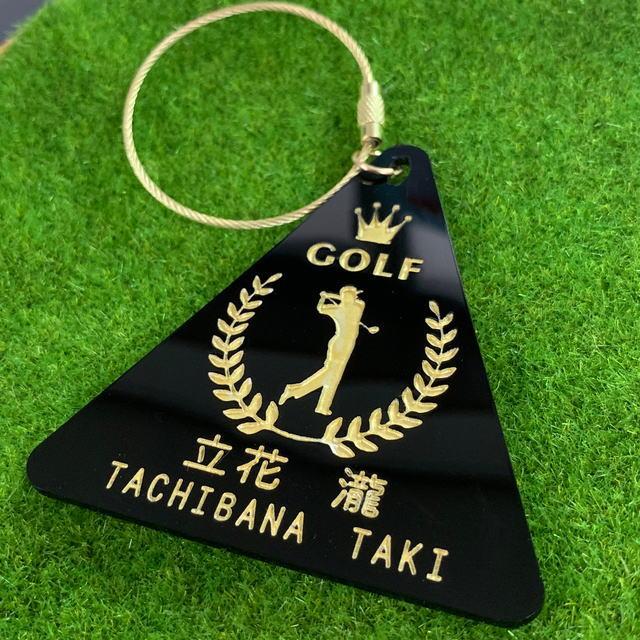 (名入れ・オーダー) トライアングル アクリル ゴルフプレート (ゴールドVer)Golf name plate