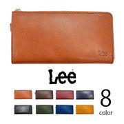 【全8色】  Lee リー 高級イタリアンレザー ウォレット 長財布  ラウンドファスナーリアルレザー