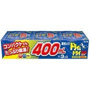 ドライ&ドライUPコンパクト 400mL 【 白元アース 】 【 除湿剤 】