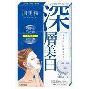 肌美精 うるおい浸透マスク(深層美白)(医薬部外品) 【クラシエ】 【 シートマスク 】