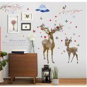 2019新作★DIY壁紙★3D 立体的な壁ステッカー★貼り