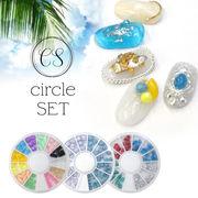 夏ネイル 【爽やかなプラパーツ circle SET-サークルセット- 3種】 ターコイズ カラフル