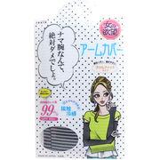 女の欲望 COOL&UV アームカバー スリムフィットタイプ ブラック×グレー フリーサイズ