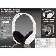 Bluetoothヘッドホン・マイク付 ホワイト