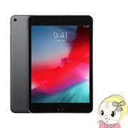 Apple iPad mini 7.9インチ 第5世代 Wi-Fi 64GB 2019年春モデル MUQW2J/A [スペースグレイ]