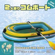 1-2人乗りビニールボート 対象年齢15歳以上 ポンプ・オール付き(かもめデザイン)