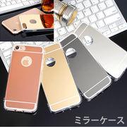 【一部即納】ミラー加工TPUケースiPhoneX 8~6 8~6plus ジャケットタイプ スリム 鏡面 スタイリッシュ 4色/