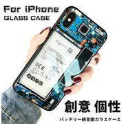 iphone 11 pro max スマホケース バッテリー柄 背面ガラス ケース 9H強化ガラス+TPU 耐衝撃 光沢感