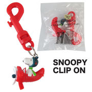 【アメキャラ 海外 輸入】スヌーピー クリップオン ピーナッツ キーホルダー 玩具 おもちゃ