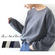 肌触り柔らか コットン混 ニット 薄手 レディース トップス 長袖 メンズ ユニセックス 格子編み セーター