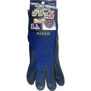 ショーワ ブレスグリップ手袋 type-R サイズL ネイビー
