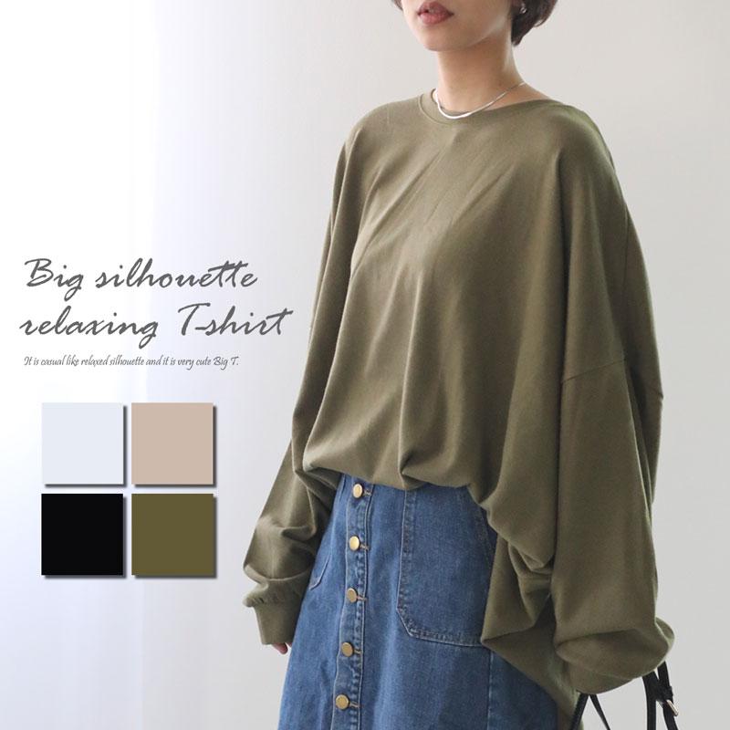 ビッグシルエット Tシャツ ビッグT オーバーサイズ ビッグサイズ 長袖T ロングT トップス カットソー